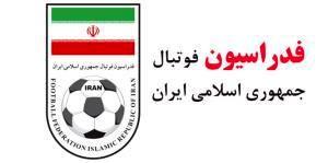 توضیحات سخنگوی فدراسیون فوتبال درباره پخش بازیهای لیگ قهرمانان