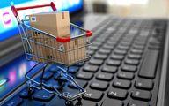 نکاتی که در خرید اینترنتی باید بدانیم
