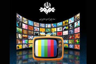فیلم های تلویزیون در تعطیلات هفته اول آبان