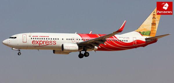 هند پروازهای خود را به ایران متوفق میکند