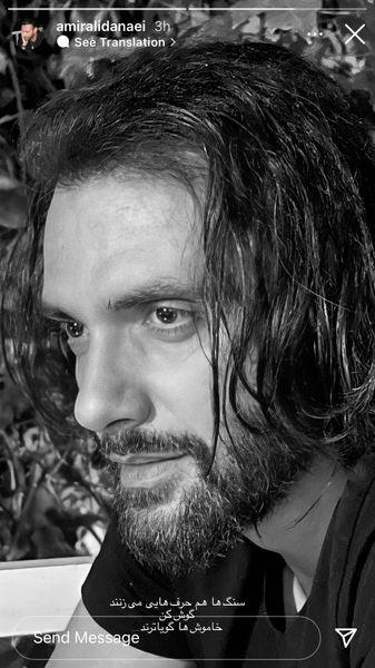 امیرعلی دانایی با موهایی آشفته + عکس