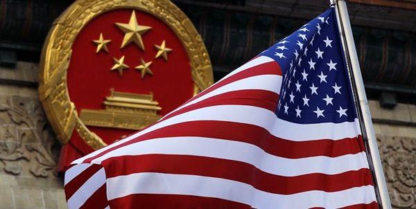 خط و نشان چین برای آمریکایی ها