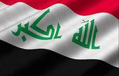 عراق رتبه نخست مشارکت در ایران اکسپو 2018