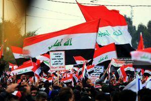 پیامی که از بغداد به کاخ سفید مخابره شد/ حالا نوبت مسئولان عراقی است