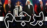 تقابل ایران و امریکا در برجام به کجا ختم خواهد شد؟