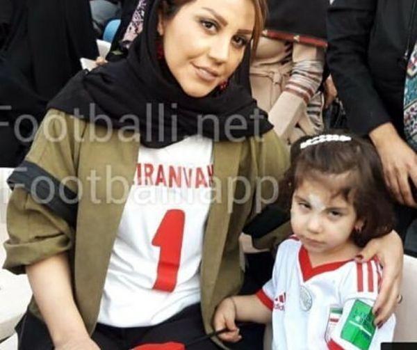 همسر و دختر علیرضا بیرانوند در استادیوم آزادی+عکس