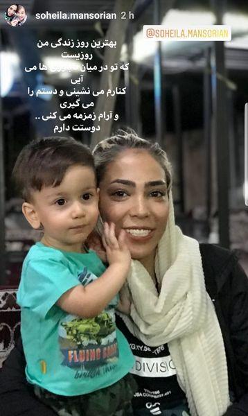 سهیلا منصوریان در آغوش پسر بانمکش+عکس