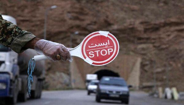 اعمال محدودیت های شدید تردد در 25 استان کشور