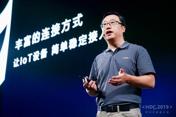 HiLink، LiteOS و تراشههای اختصاصی، راهکارهای هوآوی برای تجربه بهتر اینترنت اشیا