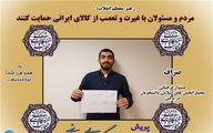 اعلام آمادگی دانشجویان ایرانی خارج کشور برای تحقق مطالبه رهبر انقلاب