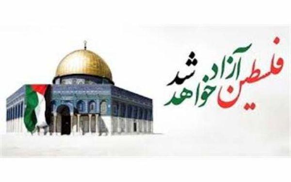 پیام آیت الله رئیسی در پی پیروزی ملت فلسطین در جنگ ۱۲ روزه با رژیم صهیونیستی