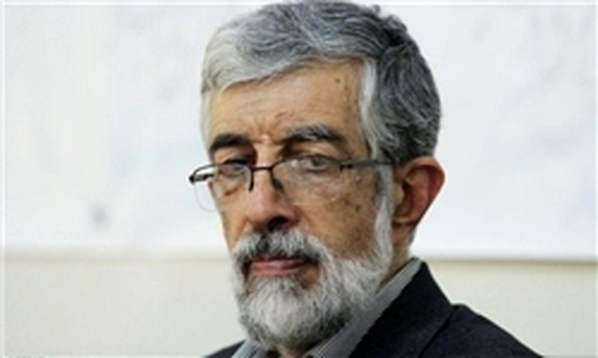 بیانیه انتخاباتی حدادعادل در حمایت از ابراهیم رئیسی: به دام بدزبانی و دوقطبی ها نیفتیم