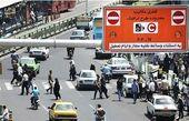مهلت استفاده از طرحهای ترافیک سال ۹۷ تمدید شد