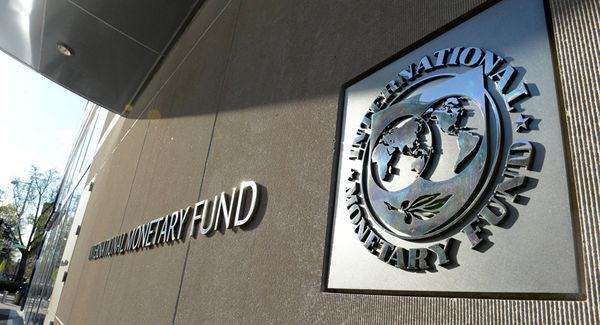 درخواست صندوقبینالمللی پول از ایران درباره CFT
