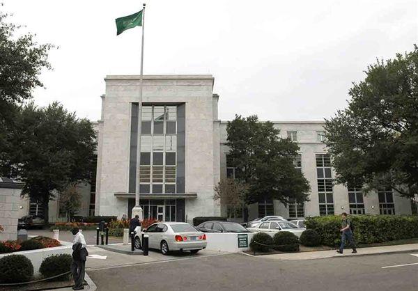 سفارت عربستان در آمریکا ضیافت روز ملی را لغو کرد