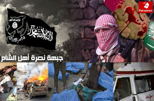 تسلیحات جبهه النصره چگونه تامین می شود