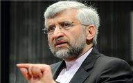 ثبت نام سعید جلیلی در انتخابات ریاست جمهوری
