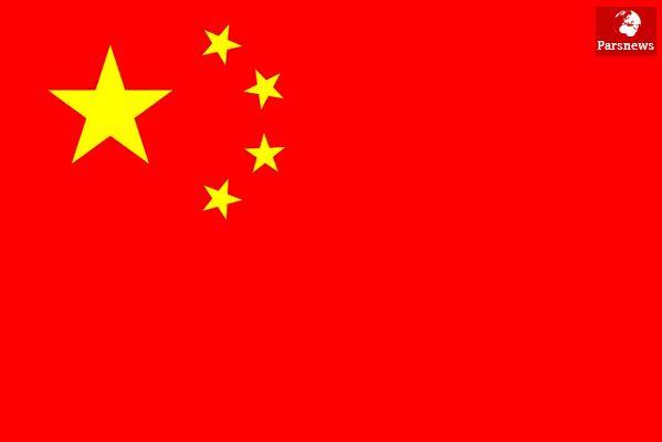 چین: در نشست ونکوور پیرامون کره شمالی شرکت نمی کنیم