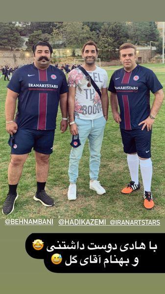 هادیکاظمیدر کنار دوهنرمند فوتبالیست + عکس