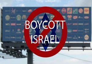 140 حزب سیاسی جهان خواستار تحریم اسرائیل شدند