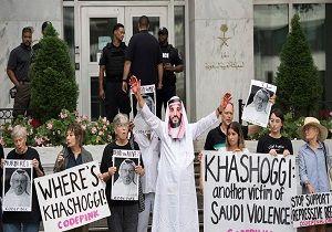 مردم واشنگتن خواستار تغییر نام خیابان سفارت عربستان به خاشقجی شدند