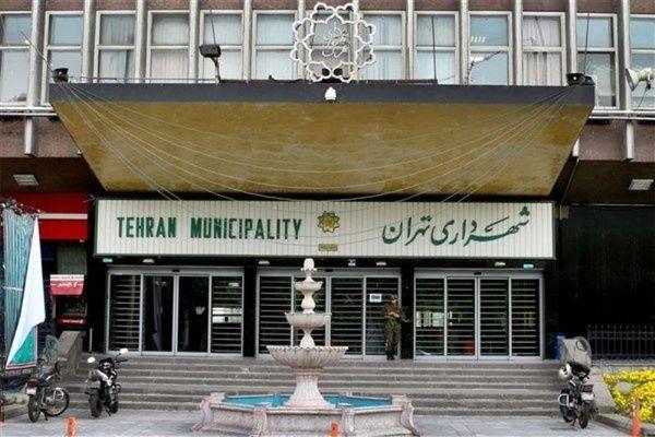 مطالبات شهرداری تهران از دولت 2 هزار و 700 میلیارد تومان است