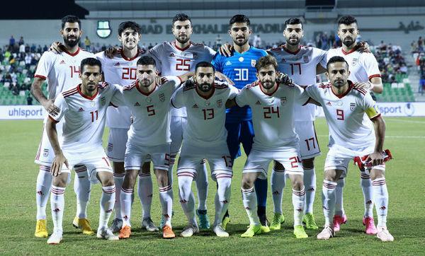 صعود ایران به رده 29 رده بندی فیفا + عکس