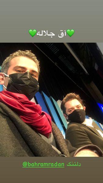 سلفی بهرام رادان با همبازی مشهورش در ابلق + عکس