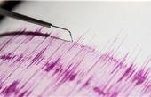 زلزله ۳.۶ ریشتری طبس را لرزاند