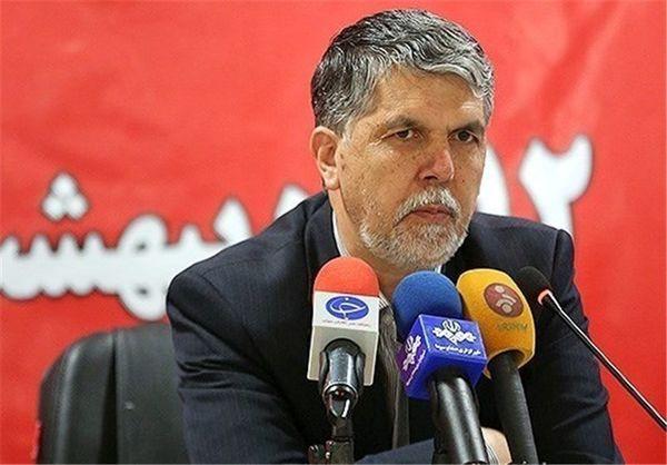 انتقاد وزیر فرهنگ و ارشاد اسلامی به کم توجهی در زمینه مفاخر فرهنگی