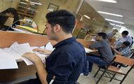 افزایش مبلغ وامهای دانشجویی