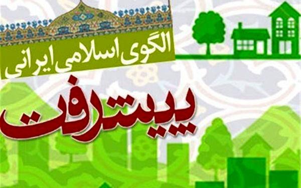 تفکر درباره رابطه «اسلام و اداره کشور» نیاز فرهنگی انقلاب است