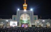 اختصاص تخفیفهای ویژه برای سفرهای ماه مبارک رمضان