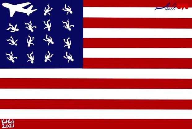 پرچم جدید آمریکا