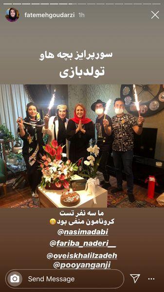 تولد بازی خانم بازیگر با دوستانش + عکس
