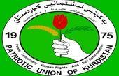 اتحادیه میهنی: دوره جدیدی از حکمرانی در عراق آغاز شده است