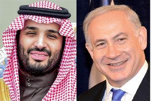 گمانه زنیها درباره همکاری رژیم صهیونیستی و عربستان