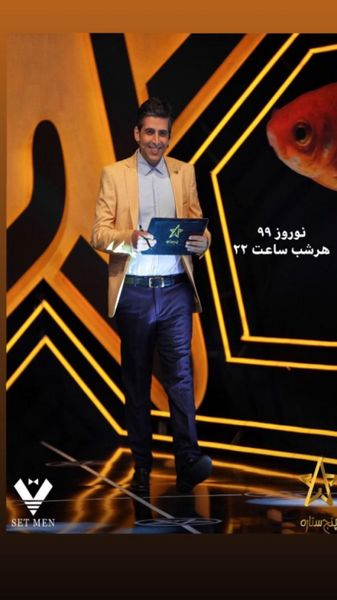 برنامه هرشب حمید گودرزی در تلویزیون + عکس