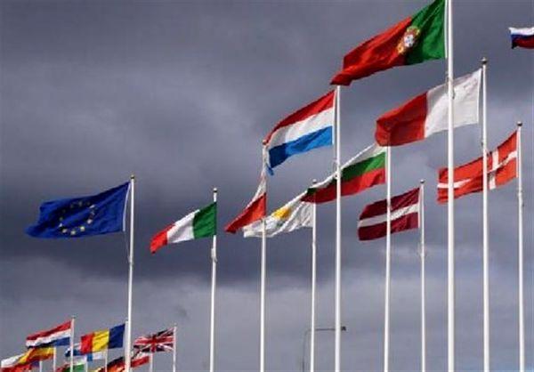 رهبران اروپایی گزینههای اقتصادی در قبال ایران را بررسی میکنند