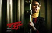 از سارا بهرامی تا جمشید هاشمپور بهزودی روی پرده سینماها