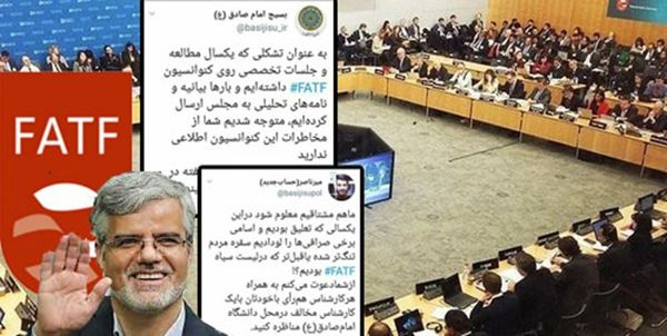 دعوت از «محمود صادقی» به دانشگاه امام صادق(ع) برای مناظره درباره «FATF»