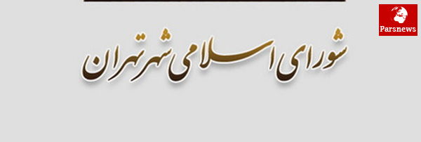 ثبتنام ورزشکاران درانتخابات شوراها