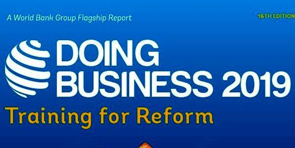 فضای کسب و کار در ایران بر اساس گزارش بانک جهانی بهبود یافته است