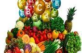 ضروریترین ویتامینهای روزانه برای زنان