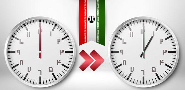 ساعت رسمی کشور امشب جلو کشیده میشود