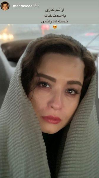 قیافه آشفته مهراوه شریفی نیا+عکس
