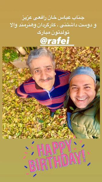 تبریک علی اوجی به دوست کارگردانش + عکس