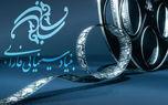 «بنیاد سینمایی فارابی» با 6 فیلم به جشنواره جهانی فجر آمد