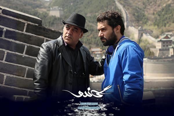 جواد افشار و مجتبی امینی بازیگر سریال خود شدند