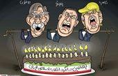 کاریکاتور:کیک و کباب!